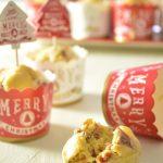 Muffin con i pomodori secchi